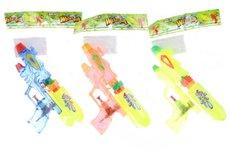 Plastová pistole na vodu se dvěma nádržkami 21cm